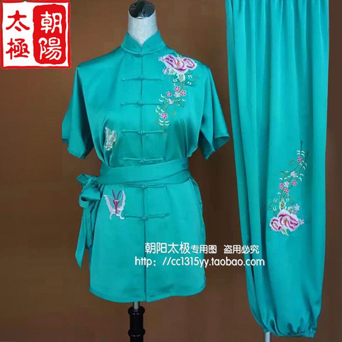 Customize Chinese wushu uniform Kungfu clothing Martial arts suit taiji taolu match clothes for men women children girl boy kids