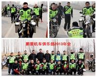 2015-продажа значок mil спецификации сетка мотоцикл мотоцикл велосипед гонки высокой видимой Светоотражающий предупреждение ткань жилет размер: m, l, xl