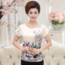 Buy new fashion Mother clothing summer short-sleeve loose blouse middle age women o-neck shirt female plus size fancy faux silk top for $9.50 in AliExpress store