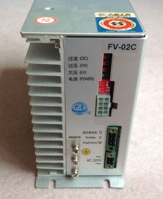 Buy Dahao Digital Motor Controller Fv 02c