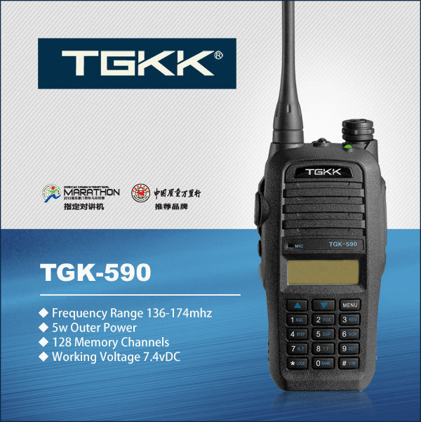TGK-590 professional 5W vhf walkie talkie