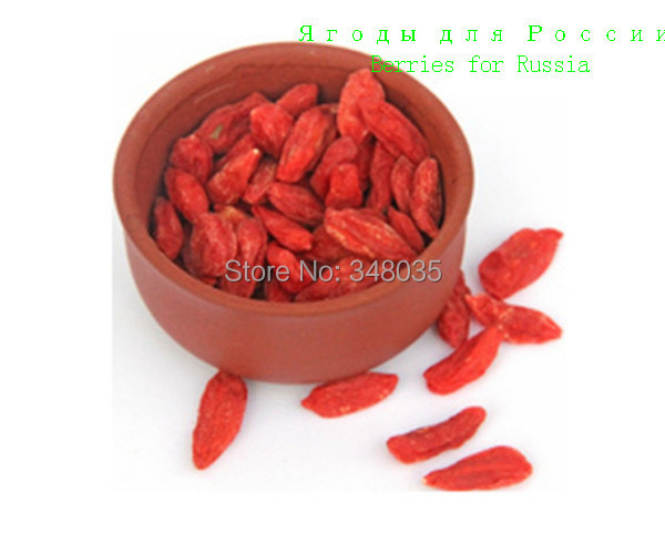 stronger SEX Chinese goji berries free shipping organic dried berry fruit for weight loss gojiberry natural