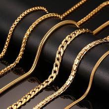 Meaeguet Змея Цепи Из Нержавеющей Стали 24 дюйма Золотого Цвета Ожерелье Для Женщин Мужчины Новый Оптовая Длинное Колье, Ювелирные Изделия(China (Mainland))