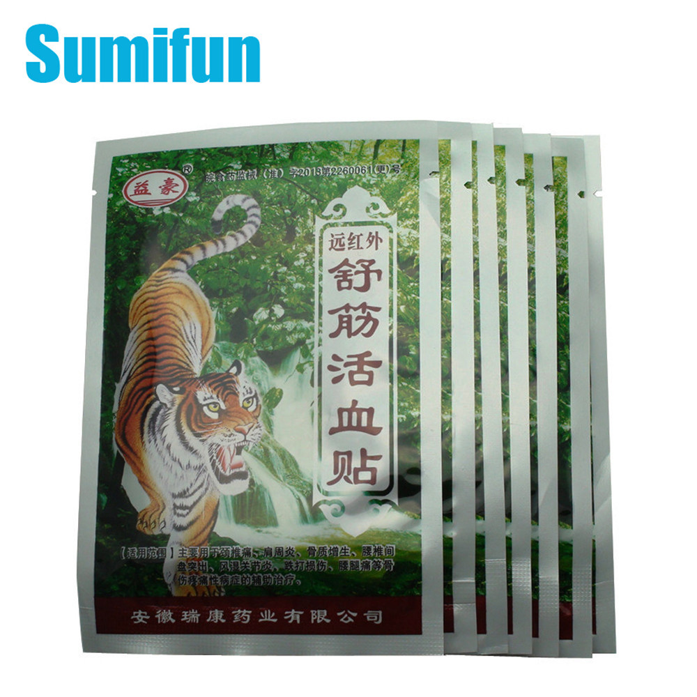 56Pcs Chinese Pain Relief Patch Far-infrared Plaster Release Relaxing Body Muscle Shoulder Knee Massager Tiger Balm C204(China (Mainland))