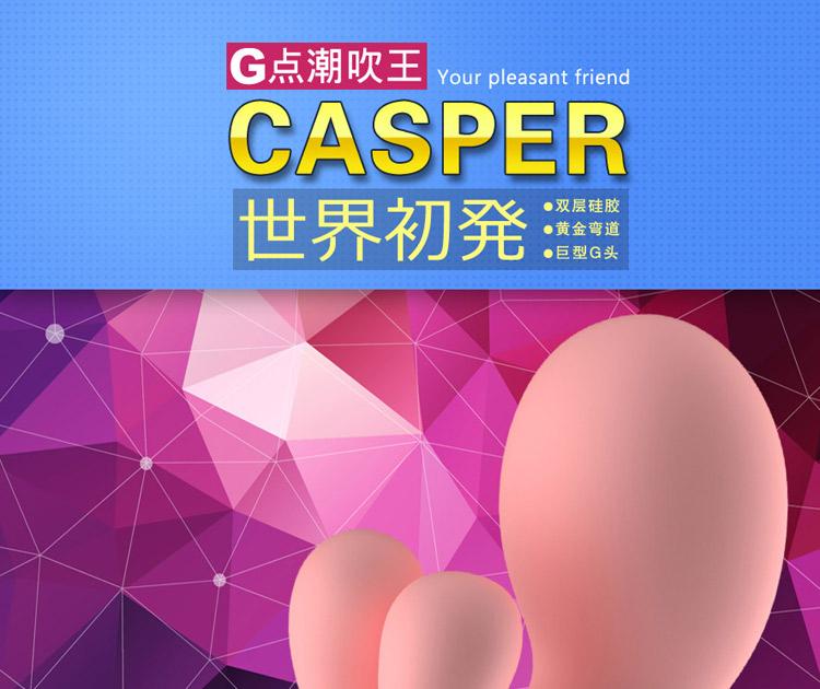 vibrator G-Sport Casper Rabbit