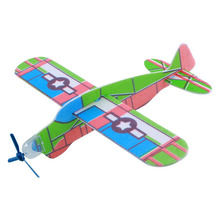 3D G3 Foam Airplanes Sky Raider Glider Flying Child Children Kids Boy Cool Funny Toy