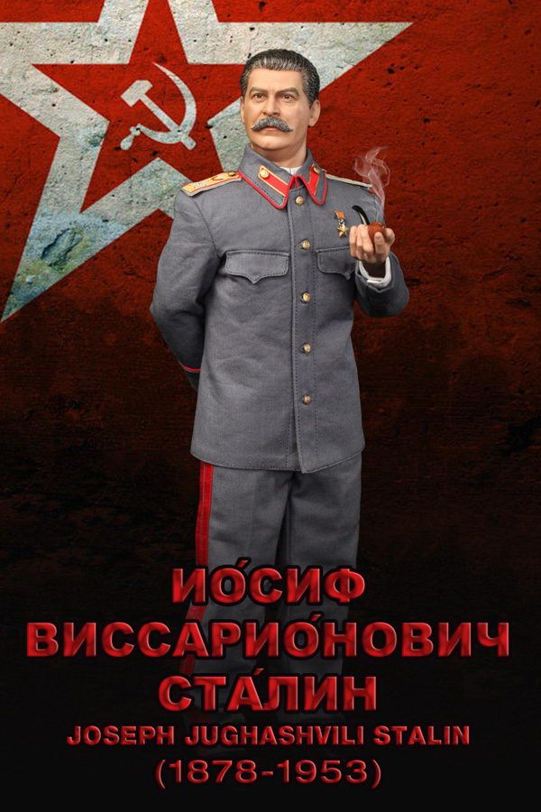 Russia leader stalin 1 6 military equipment collection statue model