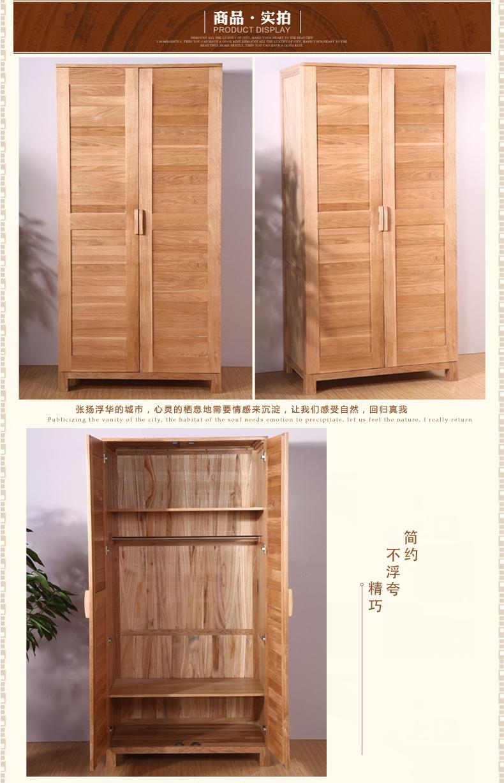Estilo japon s muebles de roble armario de madera maciza - Armario estilo japones ...