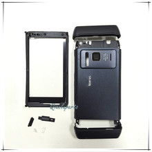 Free Tool Mobile Phone Accessories & Parts Full Housing Complete Case Back Cover Battery Door For Nokia N8 Housing Free Shipping(China (Mainland))