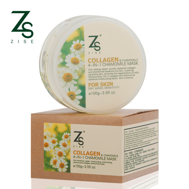collegen facial cream