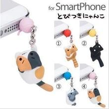 3pcs/lot  Chi's Sweet Home Cat catch the bulb lovely cute puppy 3.5mm universal dust Plug Earphone Jack Plug Headset Stopper Cap(China (Mainland))