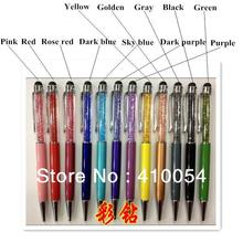 100pcs/lot Color Diamond Crystal Stylus Pen capacitive Touch Pen For IPhone 3G 3 4S 4 4G All Touch Screen fedex free shipping(China (Mainland))