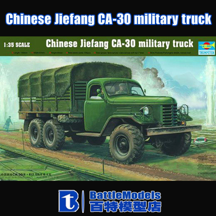 Trumpeter MODEL 1/35 SCALE military models #01002 Chinese Jiefang CA-30 military truck plastic model kit(China (Mainland))