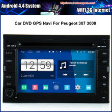 Android 4.4.4 1024*600 Capacitive Screen 1.6G CPU Quad Core Car DVD GPS For Peugeot 307 3008
