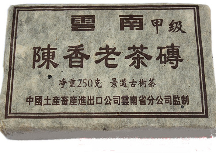 Гаджет  20 Years Old Yunnan puer tea, 250g Premium Chinese yunnan pu