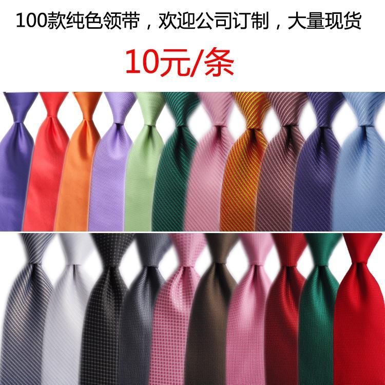 10 solid color tie black and red orange clusters tie male formal commercial marriage tie