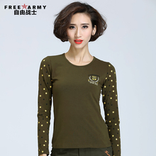 Buy Ladies T shirt Long Sleeve New Arrivals Women T Shirt Casual Autumn Star Printing Cotton Army Green brand t shirt women GS-8315 for $17.01 in AliExpress store