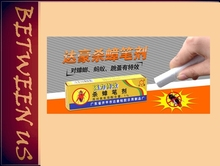 1pcs Magic Miraculous Insecticide Chalk Kill Cockroach Roaches Ants Remove Clean ALL Bugs(China (Mainland))