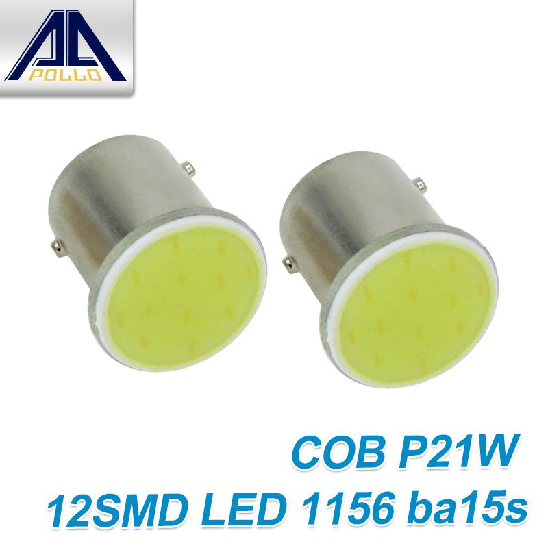 Free Shipping 1pcs Super White COB p21w led 12SMD 1156 ba15s DV12v bulbs RV car styling Light parking Auto led car lamp(China (Mainland))
