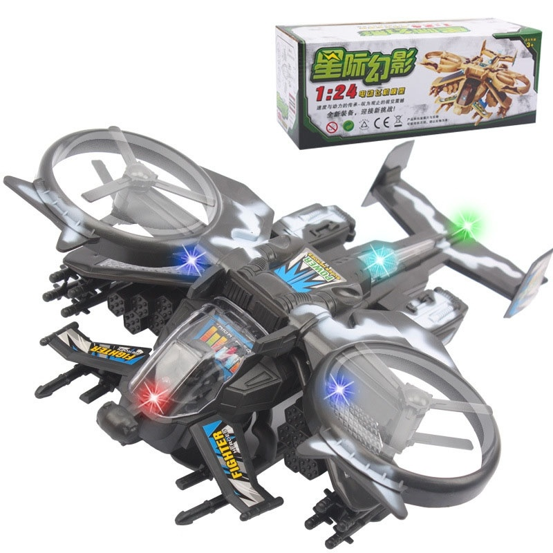 Free shipping Kids' Gift The Simulation of Electric LED Fighter Plane Model Toy Avatar 1:24 KM0001(China (Mainland))
