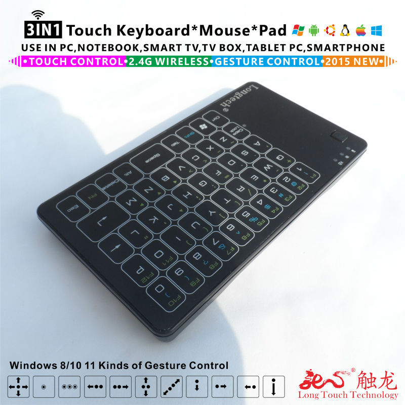 computer/pc/tv box/tablet computer touch keyboard mouse combos with 48pcs touch keys supports wireless 11pcs gesture control(China (Mainland))