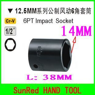"SunRed BESTIR taiwan made 14mm Cr-V steel 1/2"" Drive air socket 6pt 14mm 38mmL,NO.63314 wholesale freeshipping(China (Mainland))"