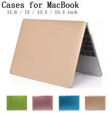 New Metal style shell case cover for Apple Macbook Air Pro Retina 11.6 12 13.3 15.4 inch laptop Cases For Mac book bag,SKU0132D(China (Mainland))