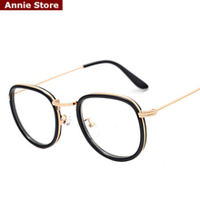 Eyeglasses Frame Latest Style : Men glasses frames styles online shopping-the world ...