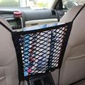 Car Universal Storage Net Auto Pocket Luggage Hooks Organizer Seat Bag Elastic Nylon Mesh Net String