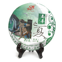 puer tea New Arrival Chinese Authentic Summer Style Chinese tea Puerh Raw Compressed Rich Aroma Preserve