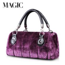 women handbag women messenger bags clutch brand bolsas femininas 2014 female shoulder  fashion dinner bag casual-bag new Totes