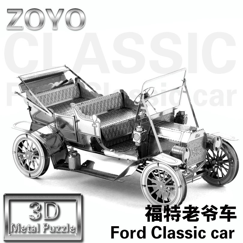miniature 3D Puzzle Metal Laser Cut Model Ford classic car Jigsaws DIY Gift toys intelligence-exploit toy - Shenzhen Qinmay Technology Co., Ltd. store