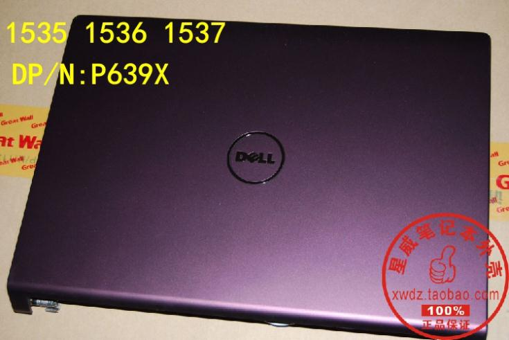 Laptop Top Cover for DELL 1535 1536 1537 DP/N: P639X<br><br>Aliexpress