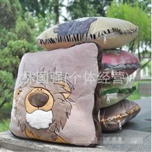 Candice guo plush toy stuffed doll cute animal anime cartoon lion tiger koala sheep sleeping pillow cushion blanket quilt 1pc(China (Mainland))