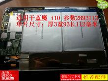 2016 New Ramos I10 battery Pro K100 Ramos I10 X16 PRO TALK 10 Taiwan