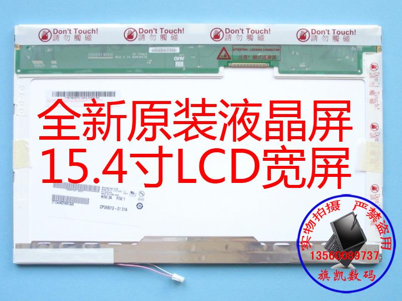 15.4 WXGA+ Glossy LED Screen for DELL Latitude D531 I1525 N154C1-L03 30pins 1440*900 DP/N: UY371<br><br>Aliexpress