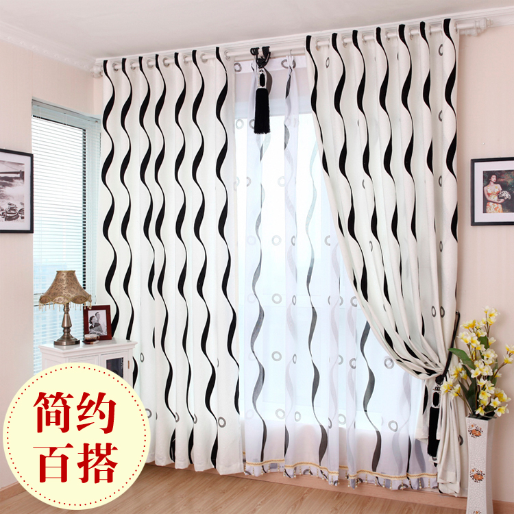 Simple Modern Black And White Striped Cloth Curtains The Living Room Bedroom Windows Curtain