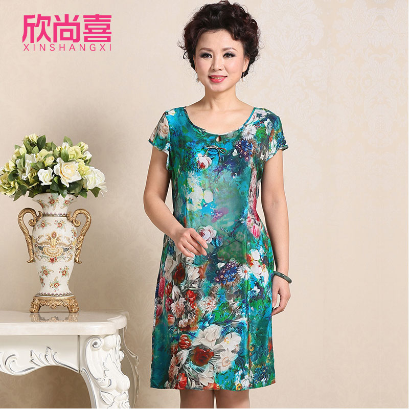 clothing clothes quinquagenarian one piece dress summer women 39 s 40 50 mother clothing silk one. Black Bedroom Furniture Sets. Home Design Ideas