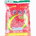 Goji berry 1kg Goji Berries The Chinese NingXia Dried Gouqi Wolfberry Herbal Tea For Health Product