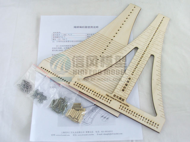 Free shipping Classic sailboat model wooden tools kits The Rope Ladder Weaver model tool(China (Mainland))