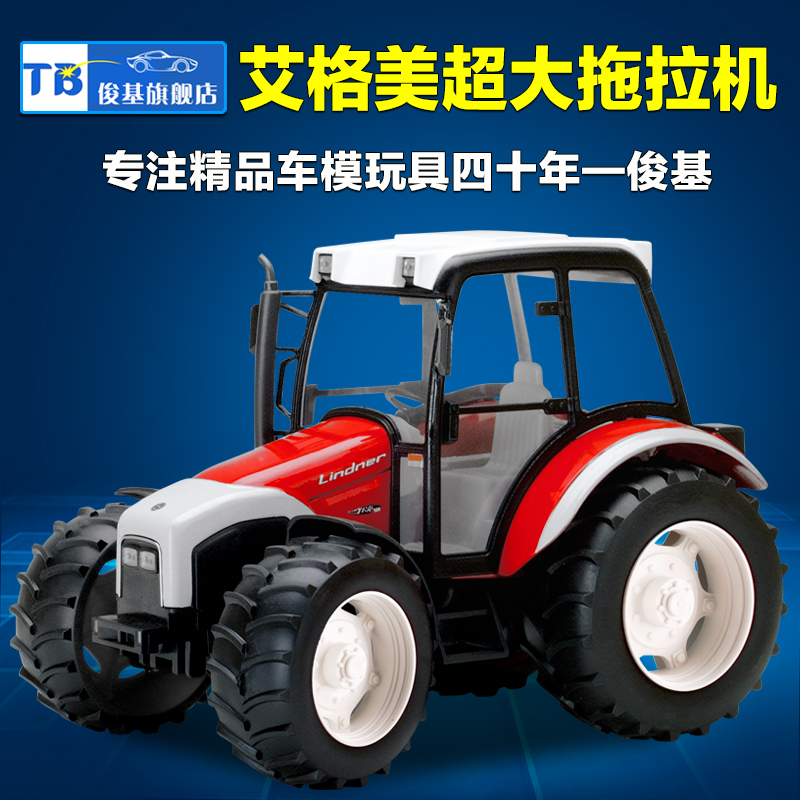 Free shipping Original high quality Nida toy car large tractor alloy model big metal tractor diecast toy 1:16(China (Mainland))