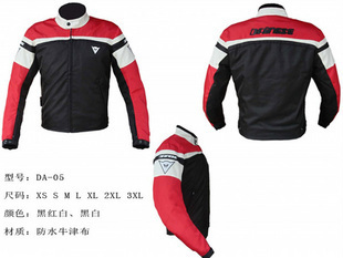 2015 new racing suits motorcycle riding clothes Fangshuai car service motorcycle clothing DA-05 RED(China (Mainland))