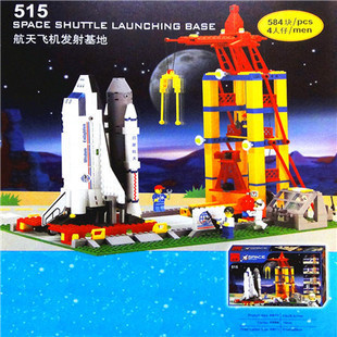 Space Shuttle Enlighten 515 584pcs set building blocks 3D DIY assembling educational toys Children birthday gift Free Shipping
