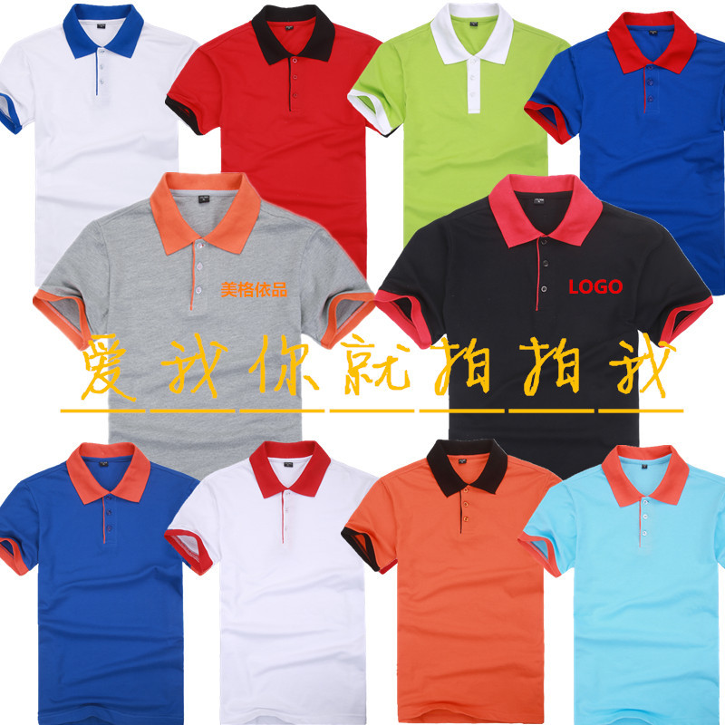 Work clothes polo shirt t-shirt diy customize printing short-sleeve cotton solid /slim shirt famous brand male casual shirt(China (Mainland))