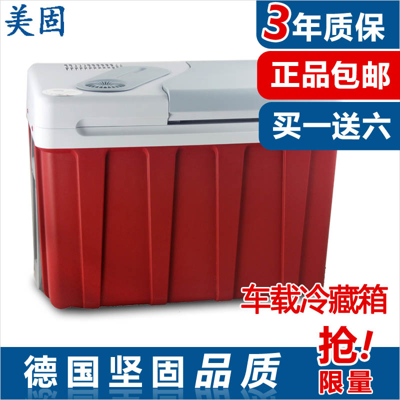 Free shipping W40 car refrigerator heating box coolerx dual 40l large capacity car refrigerator(China (Mainland))