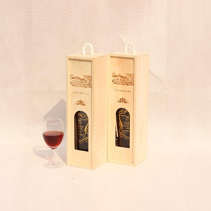 Вино в деревянном ящике подарок 31