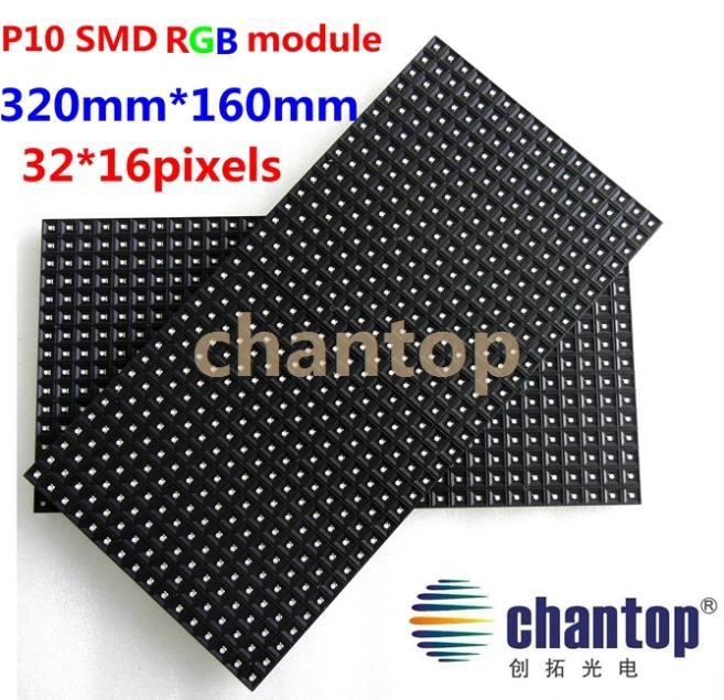 P10 full color module indoor/semi-outdoor 320mm*160mm SMD 3in1 32*16pixels 1/8 scan RGB display Video led screen module(China (Mainland))
