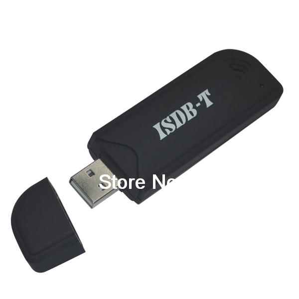 HD Digital TV USB Receiver ISDB T(China (Mainland))