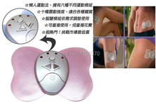 Butterfly Design Body Muscle Massager Electronic Mini Slimming Massager Health Care for Lady Girl – Color Assorted