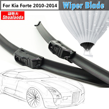 Car Windshield Bracketless Wiper Blade For Kia Forte 2010-2014 Auto Windscreen Soft Rubber Wiper 1 Pair